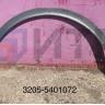 Арка колеса 3205-5401072