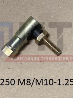 Наконечник шаровый SU 250 М8/М10х1.25